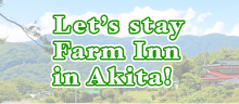 Let's stay Farm Inn in Akita!