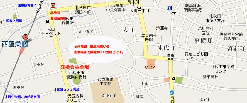 内陸線地図のコピー