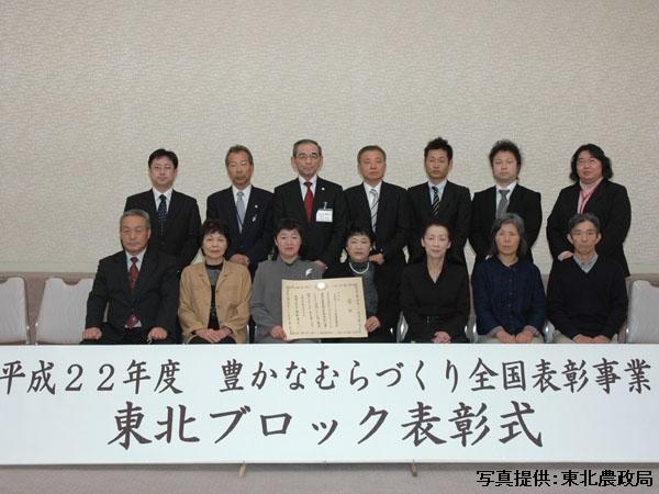 大森GT 表彰式