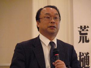 荒樋豊教授