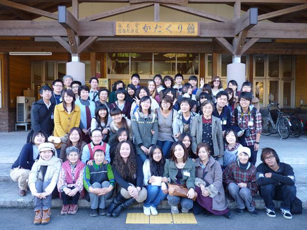 西木町の農家民宿と留学生の交流