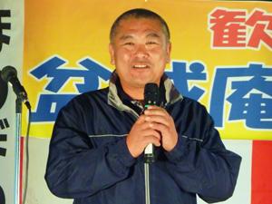 「清流の会」代表・金澤幸則さん
