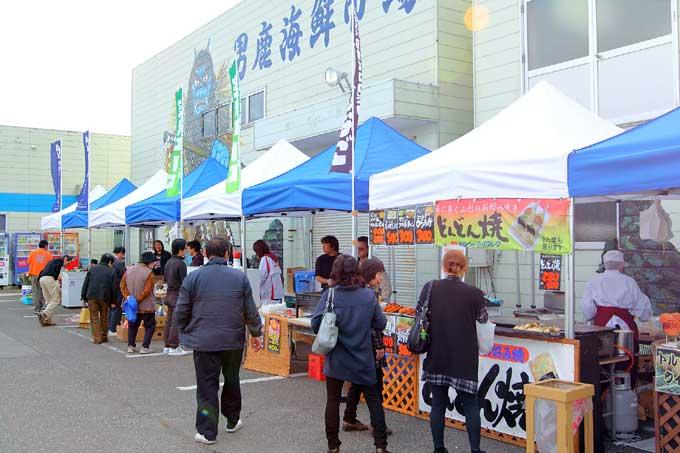 男鹿魚菜市場