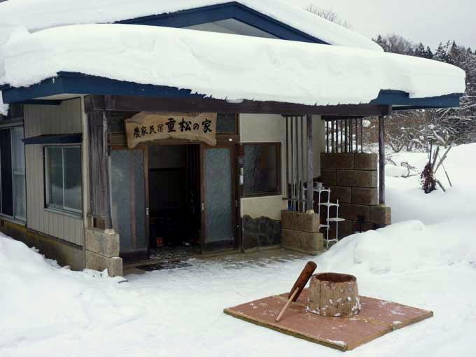 農家民宿「重松の家」の冬