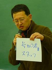 柴橋和彰さん