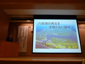 「NPO法人はちろうプロジェクト」事務局長・鐙長秀さん