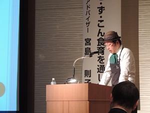 野菜ソムリエコミュニティあきた 佐藤司さん