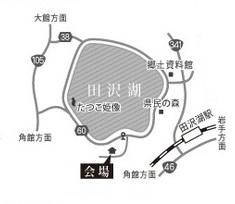 潟分校 地図