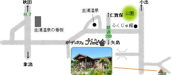 ガーデンカフェタイム 地図