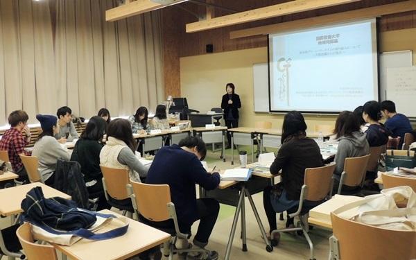 地域発展論授業