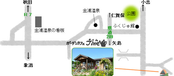 地図(ガーデンカフェTime)