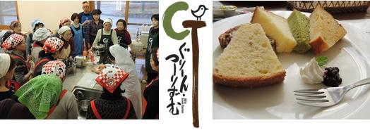 hanamarudaigaku_h27