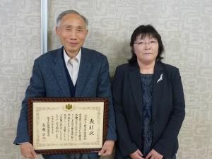 大友幸一さん(左)と古谷恭子会長(右)