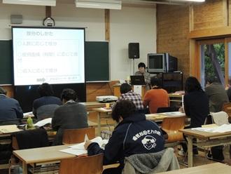 平成28年度グリーン・ツーリズム花まるっ大学第3回講義