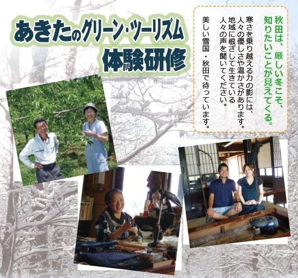 taiken_kenshu